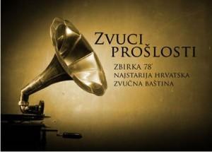 Naslovnica internetske stranice Zvuci prošlosti, Zbirka muzikalija i audiomaterijala NSK