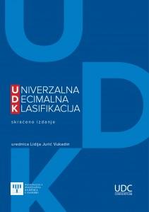 Naslovnica izdanja. Oblikovanje: Goran Hasanec, NSK