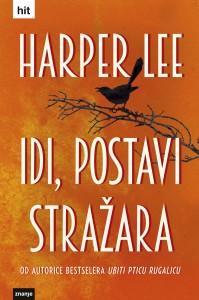Naslovnica drugoga romana Harper Lee, prvi puta objavljenog 2015. godine.