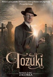 Naslovnica romana Tozuki. Ilustracija i dizajn: Igor CC Kelčec. Izdavač: EPH Media d.o.o.